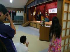 ベリーダンスを阿嘉島で見る機会も無いのでは?