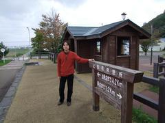 せっかくなので、上長和駅跡で記念撮影でも(笑)