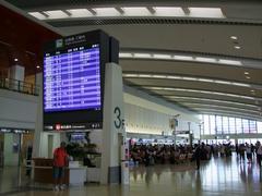 当日の那覇空港の様子