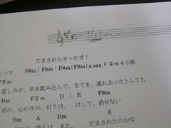さばいばる伊藤さんの譜面です