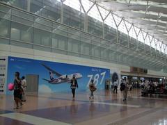 羽田空港、ANAのターミナルにて
