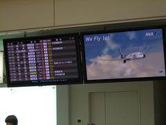 ボーイング787で運航される岡山行だけ満席!