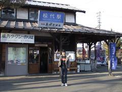 雰囲気のある松代駅にて、須藤君と合流!