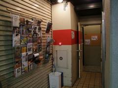 渋谷の、とあるビルの4階に位置します
