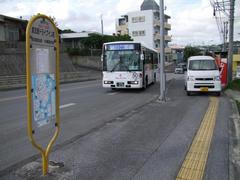 帰りに乗ったバス