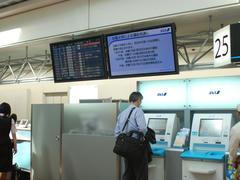 今日の羽田空港でも、こんな表示が…