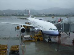 台北松山空港にて