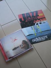 CD『あかばなーのうた』と、ライブのパンフレット