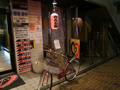 自転車で来たという証拠写真(笑)
