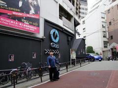 4公演、全て渋谷 Glad にて!