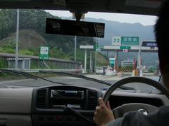 高速道路で海南市へ…