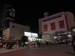 まだまだ賑わっていた渋谷駅前