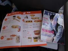 飲み物や食べ物は全て有料…ちょっとした雑誌も置いてありました