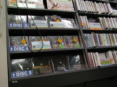 DISC5 に注目!