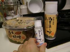 前回購入した家庭用(右)、お土産にピッタリの持ち運び用(真ん中)、そして、これらの塩を用いた味噌(左)