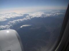 富士山を発見!