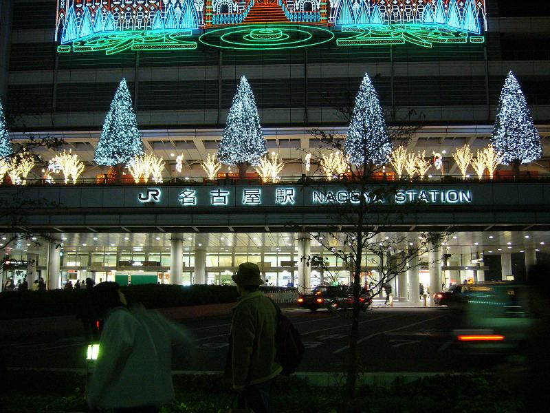 名古屋駅正面、JRセントラルタワーズのイルミ