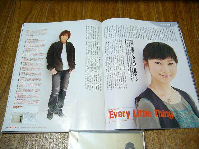 CDでーた3月号のインタビュー記事