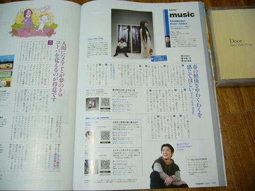 +magazineのインタビュー記事