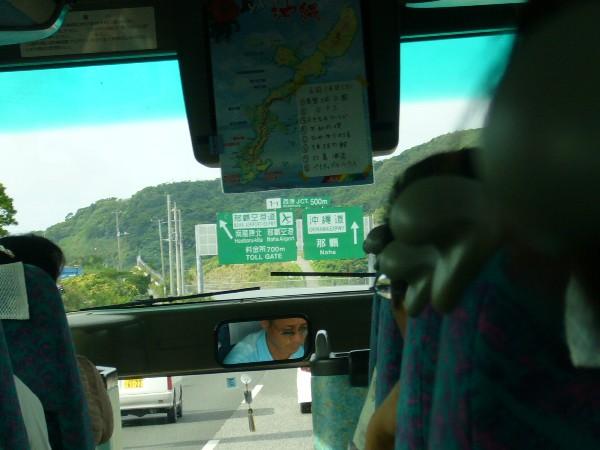 沖縄自動車道を走行中!