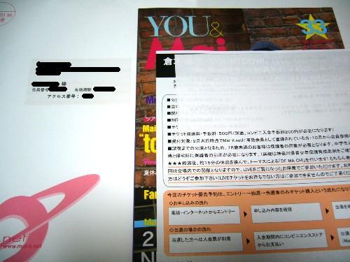 会報vol.33が到着!
