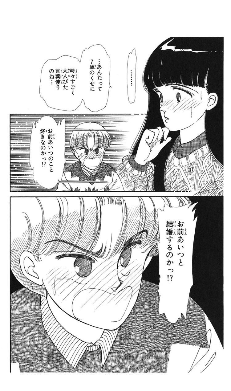 ダークソウルとRO攻略育成メモ置...