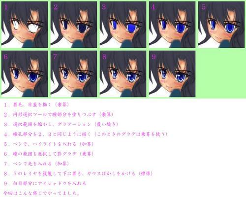 006b_jinbutsu001.jpg