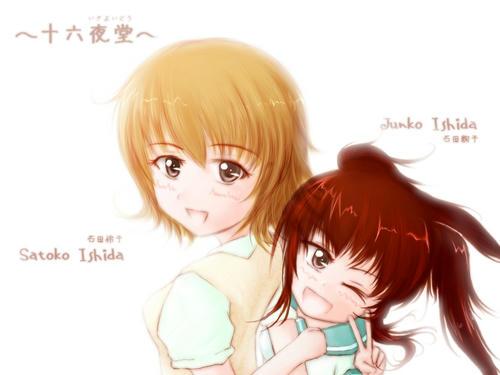 Ishida_Sisters3.jpg