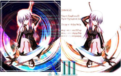 kama_nurie_nezumi.jpg