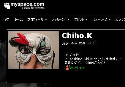 20090608_myspace2.jpg
