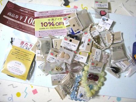 20100110_hukubukuro2.jpg