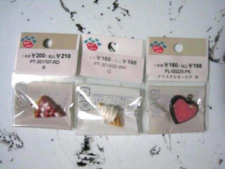 20100110_hukubukuro3.jpg