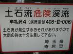 resize5946.jpg