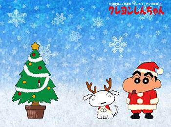 もうすぐクリスマスだぞ!