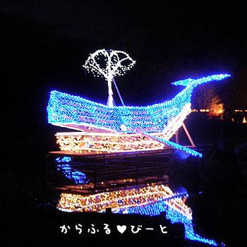 輝くクジラ