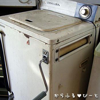 懐かしのローラー洗濯機