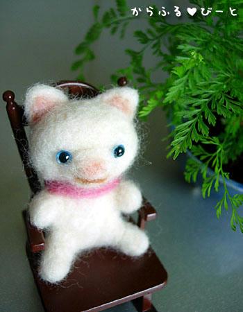 羊毛フェルトで作った猫ちゃん