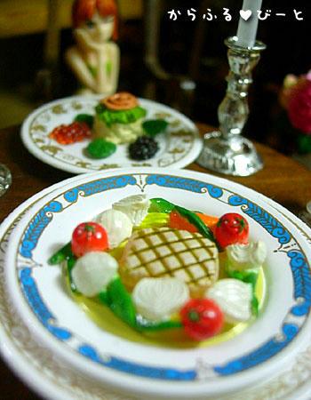 フランス三ツ星レストラン「スズキのグリル」