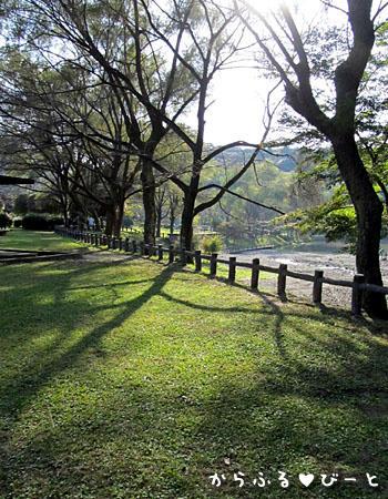 定光寺公園