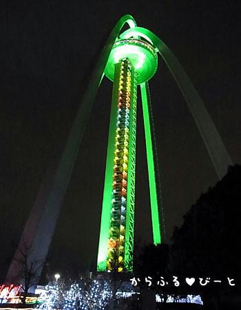 138タワーパーク「ニューイヤーイルミネーション」
