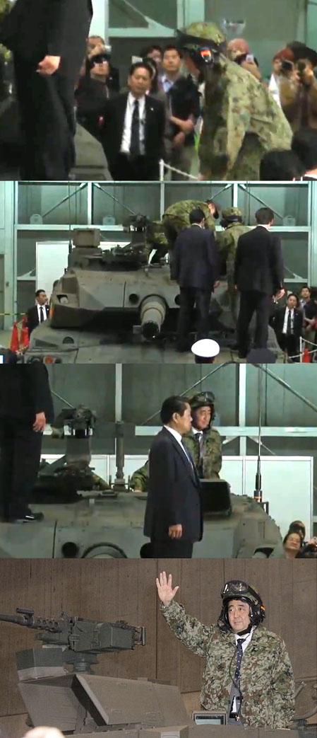 安倍首相・戦車