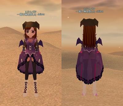 mabinogi_2008_02_05_002-2.jpg