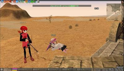 mabinogi_2008_02_17_002.jpg