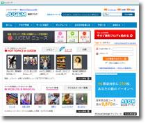 JUGEMブログトップページ画像