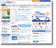 LinkShareトップページ画像