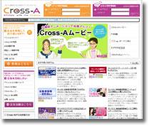 Cross-Aトップページ画像