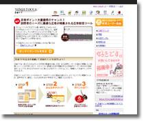 忍者アドトップページ画像