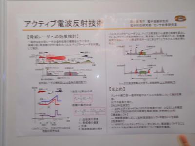ATDX,ステルス戦闘機,航空自衛隊,F-3,新型戦闘機,第五世代戦闘機,心神,ステルス,技術,空自,