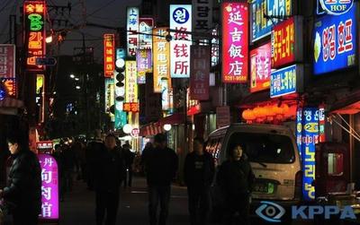 朝鮮族,中国国籍,中国戸籍法,戸籍,朝鮮,半島系中国人,韓国系中国人,在日,なりすまし,韓国,