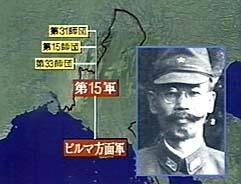 辻参謀,日本軍,十五対一,大本営参謀,辻政信,ビルマ戦線,マンミャー,帝国陸軍,第15軍,国民党軍,